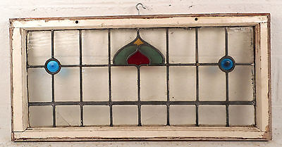 Vintage Stained Glass Window Panel (3179)NJ 3