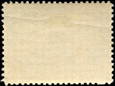 1897 Mint Canada Scott #56 8c Diamond Jubilee Stamp VERY FINE (VF) Hinged 2