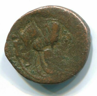 Authentic BYZANTINE EMPIRE  Coin ANC12860.7 2