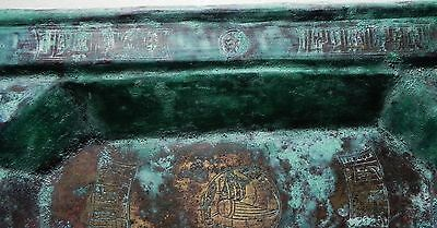 Zurqieh - Beautiful Islamic Bronze Tray, Khorasan , 10Th - 11Th Cent. A.d 3