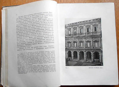 1913 Imperial Russia Heinrich Wölfflin RENAISSANCE and BAROQUE in Italy Book