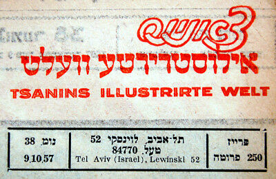 1957 Jewish YIDDISH PHOTO MAGAZINE Music HUBERMAN Rubinstein TOSCANINI Stern IPO 2