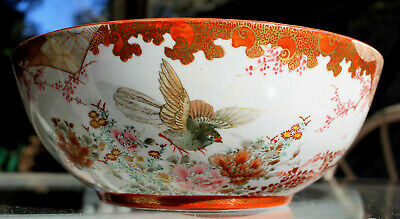 "8.5"" Antique Japanese Signed Kutani Satsuma Porcelain Bowl Birds Flowers Figures 6"