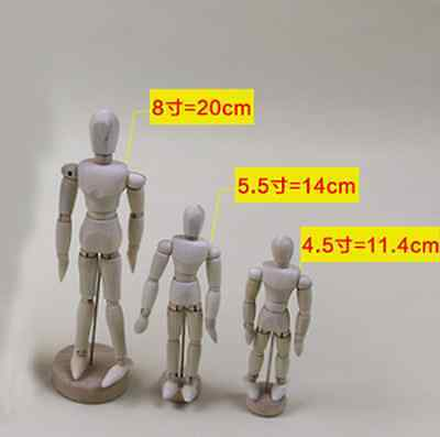 ... Artist 8/5.5/4.5 inch Maple Wooden Figure Model Mannequin Art Model Class Sketch