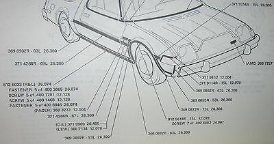 1977 1978 1979 1980 AMC Pacer Wagon NOS fender wood grain molding