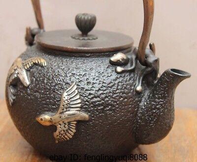 9 Japan Iron Silver Gilt Peony Flower Bird Portable Flagon Kettle Wine Tea Pot