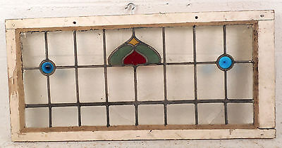 Vintage Stained Glass Window Panel (3179)NJ 2