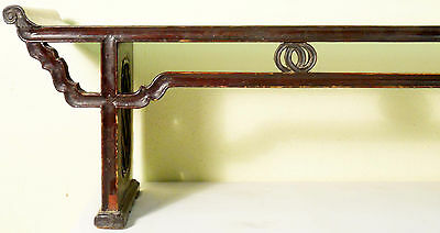 Antique Chinese Zither Table (3266), Zelkova Wood, Ming Style, Circa 1800-1849 3