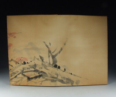 Chinese Antique Signed Painting Album Seal Mark: Ku Chan