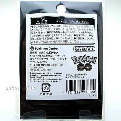 Team MYSTIC Pokemon Go Official Pin Pokemon Center Limited Authentic Japan