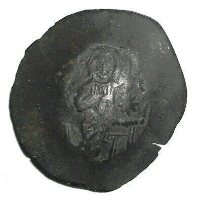 Ancient Byzantine Empire, Manuel I. Comnenos Aspron Trachy. 1143 AD. Cup coin 2