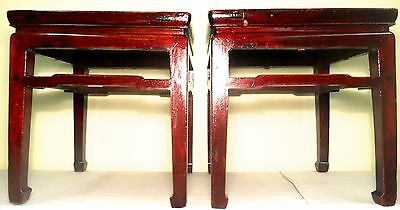 Antique Chinese Ming Meditation Bench/End Table (5315)(Pair), Circa 1800-1849 9