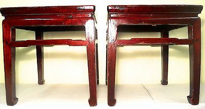 Antique Chinese Ming Meditation Bench/End Table (5315)(Pair), Circa 1800-1849 11