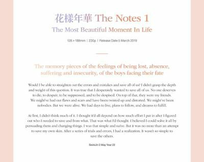 [BTS] - 花樣年華 THE NOTES 1 English Ver Book + Tracking Number Official Goods 2