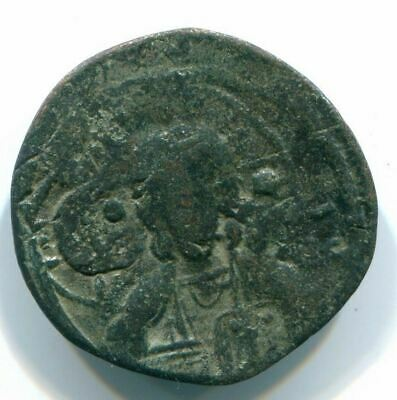 Authentic BYZANTINE EMPIRE  Coin ANC12846.7 2