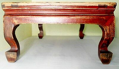 Antique Chinese Ming Coffee Table (2646), Circa 1800-1849 6