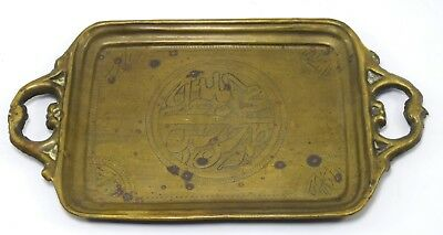 Antique Rare Islamic Brass handcrafted Beautiful Calligraphy Tray. G3-8 US 2
