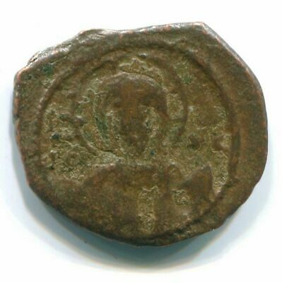 Authentic BYZANTINE EMPIRE  Coin ANC12878.7 2