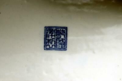 Antique Chinese Qianlong Blue and White Box Mountain Water Scene 10