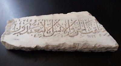 Extraordinary Piece. Al Andalus Spanish Marble Stone. Ancient Arab Inscriptions 3