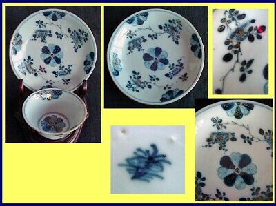 Antique Chinese Porcelain Pair Cups Bowls and Saucers C1720 300 years old (3444) 2