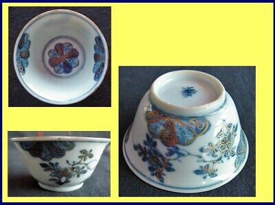 Antique Chinese Porcelain Pair Cups Bowls and Saucers C1720 300 years old (3444) 3