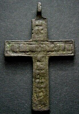 ANCIENT BRONZE ENAMEL CROSS. RELIGIOUS ARTIFACT 17 - 18 CENTURY. 43 mm. (R.067) 3