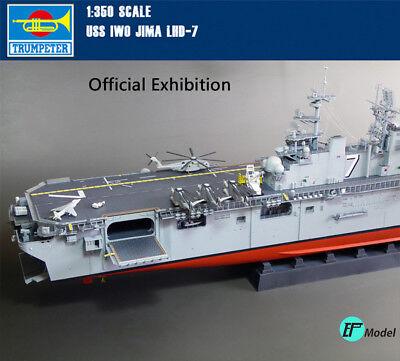 "MD-35035 1//350 USN LHD /""IWO Jima/"" DX set"