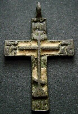 ANCIENT BRONZE ENAMEL CROSS. RELIGIOUS ARTIFACT 17 - 18 CENTURY. 43 mm. (R.067) 2