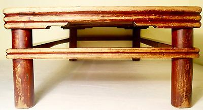 Antique Chinese Ming Kang Table (2609), Circa 1800-1849 6