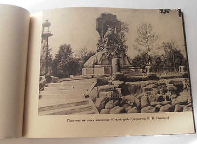 1955 USSR Russian Soviet Architecture KIROVSKY AVENUE Illustrated Photo Album 5 • CAD $34.02