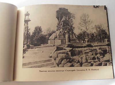1955 USSR Russian Soviet Architecture KIROVSKY AVENUE Illustrated Photo Album 5