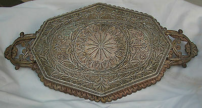 A Fine Solid Silver Antique Middle Eastern Hand Made Filigree Master Piece Tray 7