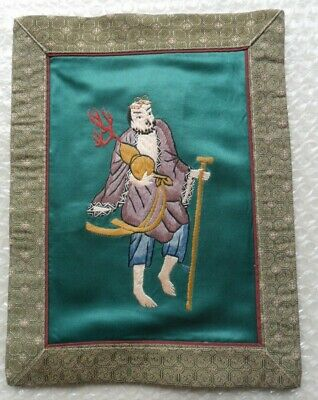 Chinese 100%Hand embroidered Peking Embroidery Art:chinese ancient figure people 6