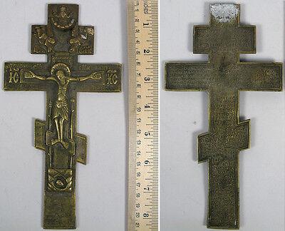 18th c ANTIQUE RUSSIAN ORTHODOX ICON BRASS JESUS SAVIOR KIOT CROSS CRUCIFIX 1