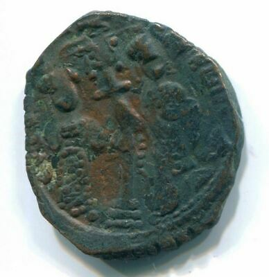 Authentic BYZANTINE EMPIRE  Coin ANC12838.7 2