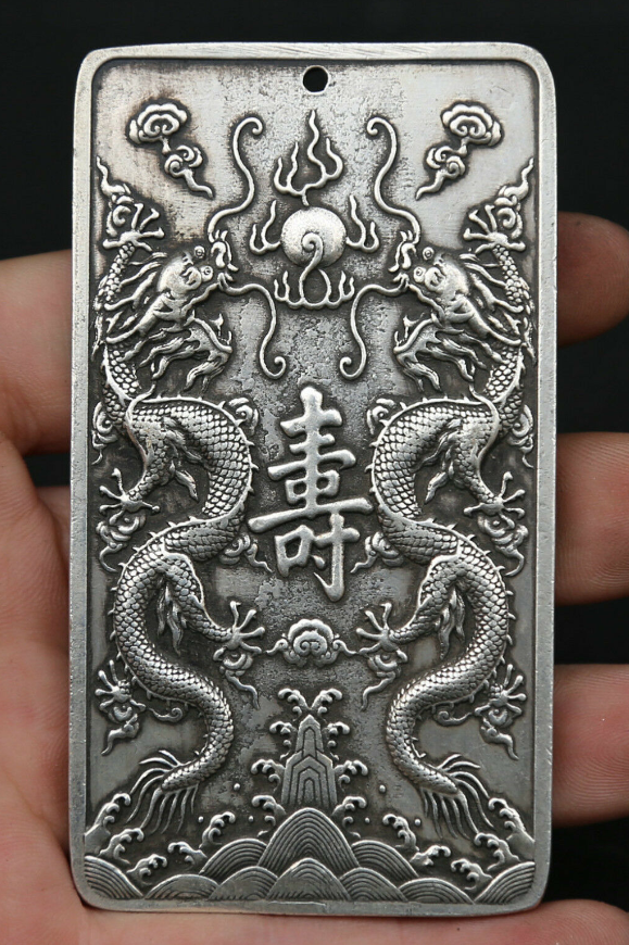 """3.3""""Chinese Miao Silver Hand Carving Auspicious Two Dragon Play Fireball Pendant 4"""