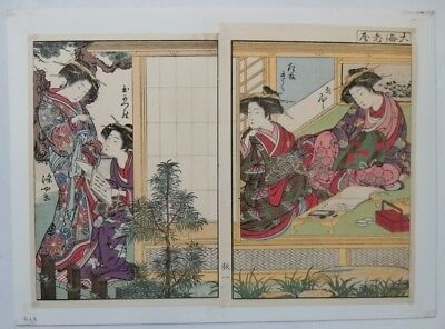 Japanese Prostitutes Woodblock Print Artists Shigemasa & Shunsho Read and Write 2