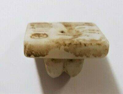 Ancient Indus Valley Mohenjo Daro White Marble Stamp Seal 3