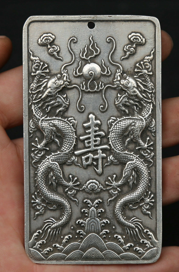 """3.3""""Chinese Miao Silver Hand Carving Auspicious Two Dragon Play Fireball Pendant 3"""