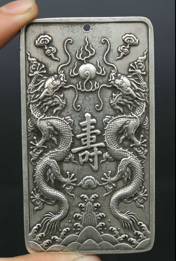 """3.3""""Chinese Miao Silver Hand Carving Auspicious Two Dragon Play Fireball Pendant 2"""