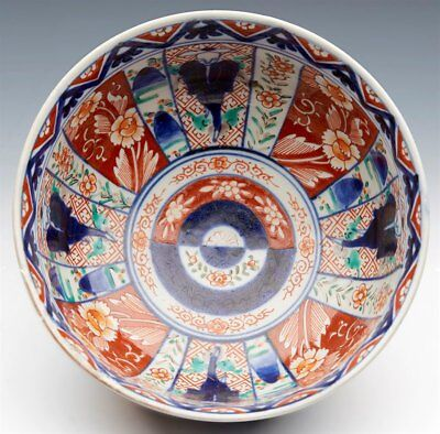 Superb Antique Japanese Meiji Imari Patterned Figural Porcelain Bowl 19Th C. 9