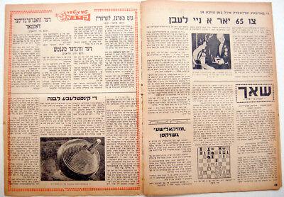1957 Jewish YIDDISH PHOTO MAGAZINE Music HUBERMAN Rubinstein TOSCANINI Stern IPO 10