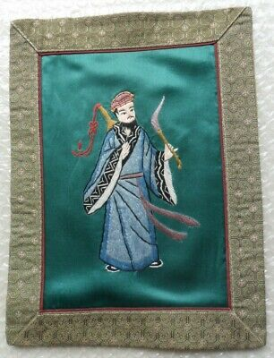 Chinese 100%Hand embroidered Peking Embroidery Art:chinese ancient figure people 2