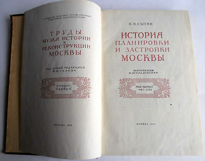 1950/54 P.SYTIN Russia MOSCOW History of Planning & Building Books 2 Volumes 3