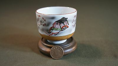 Fine Japanese Meiji Period Polychrome Kutani Tea Cup Signed 2