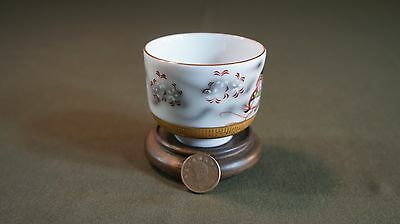 Fine Japanese Meiji Period Polychrome Kutani Tea Cup Signed 7
