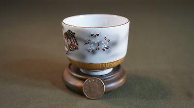 Fine Japanese Meiji Period Polychrome Kutani Tea Cup Signed 3