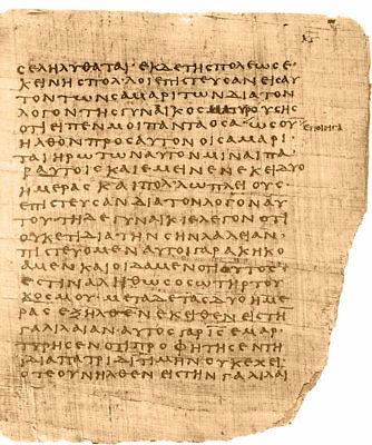 Papyrus 66 Manuscript, Facsimile 12