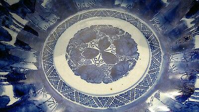 "Large Antique Japanese Imari Porcelain Bowl Scalloped Rimmed Meiji Period 13""dia 9"